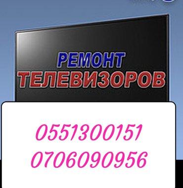 ad-image-47448544