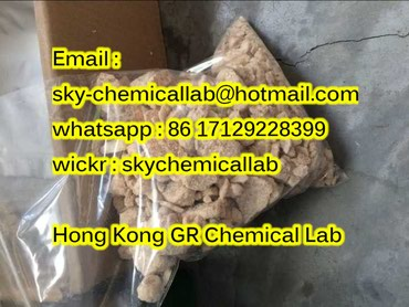 Email / Skype : sky-chemicallab@hotmail.com в Душанбе