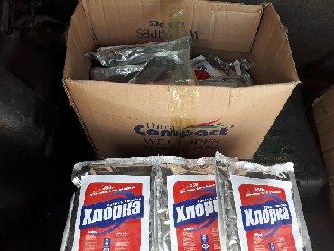 Продаю хлор для дезинфекции упаковке 450г имеется еще и таблетки 44%