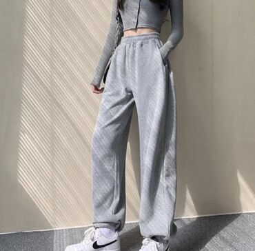 Самые модные штаны трейс,новые не носила не мой стиль