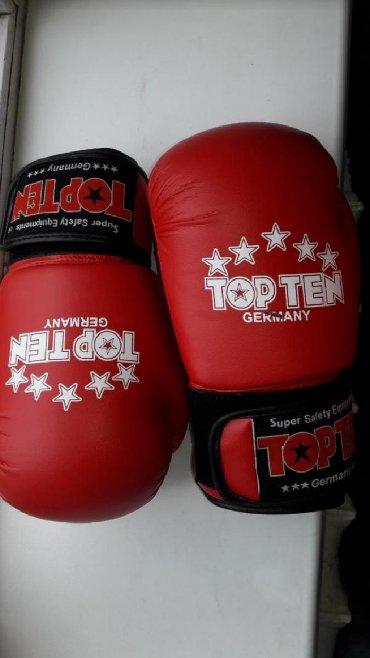 боксерские-перчатки-на-заказ в Кыргызстан: Боксерские перчатки, размер10,новый!
