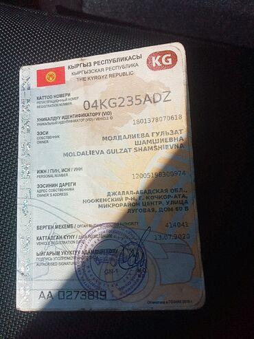 ������������ ���������� ���� �������� ������������ in Кыргызстан | БЮРО НАХОДОК: Тех паспорт таап алдык