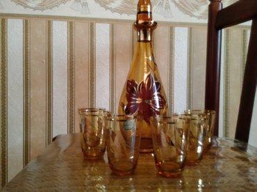 Bakı şəhərində Chexoslovakiya istehsalı.35 yaşı var.ideal vəziyyətdədir.1