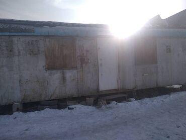 строительный вагон в Кыргызстан: Продается строительный вагон
