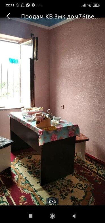 квартира токмок in Кыргызстан | ГРУЗОВЫЕ ПЕРЕВОЗКИ: Индивидуалка, 2 комнаты, 30 кв. м Бронированные двери, Без мебели, Евроремонт