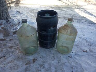 бутыли 20 литров в Кыргызстан: Продам в Токмаке 20 литр бутыли все за 1000с