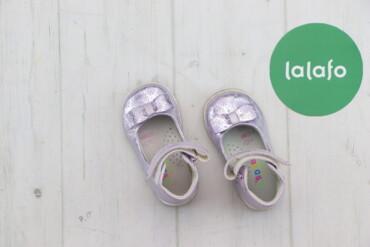 Детский мир - Киев: Дитячі черевички Ladabb, р. 19    Довжина підошви: 13 см  Стан: дуже г