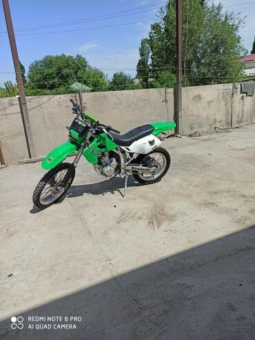 Kawasaki в Кыргызстан: Kawasaki