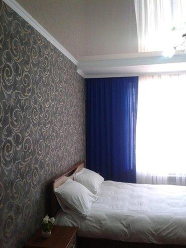 Посуточно. в квартире есть все для в Бишкек