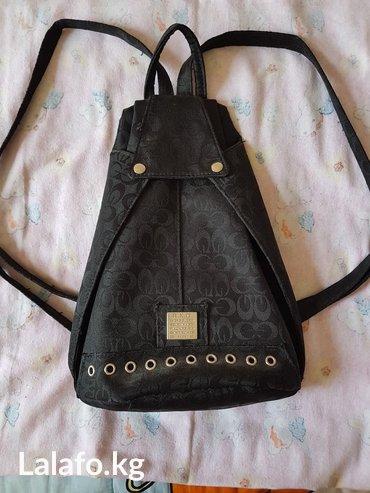 Продам симпатичный рюкзачок. Писать в whatsapp в Лебединовка