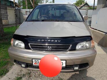 honda ascot в Кыргызстан: Honda Odyssey 2.3 л. 1999