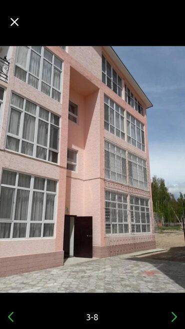 Продаётся 2-к квартира площадь 40 м2 на территории пансионата