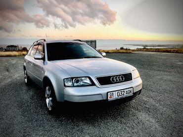 Автомобили - Чолпон-Ата: Audi A6 2.5 л. 1999 | 290000 км