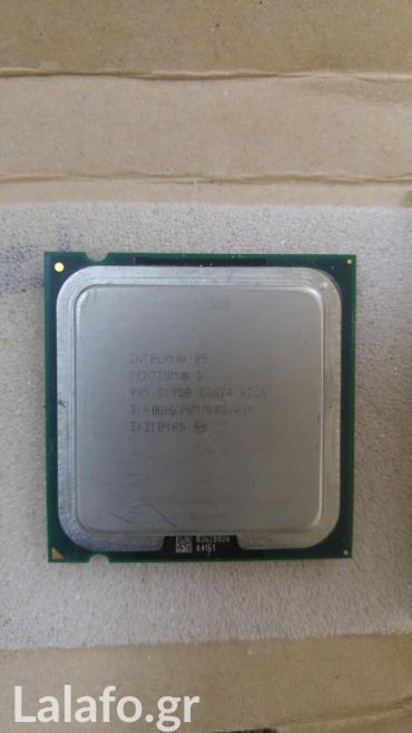 επεξεργαστης cpu intel pentium 4/945/3. 40ghz dual core lga 775 socket σε Ασβεστοχώρι