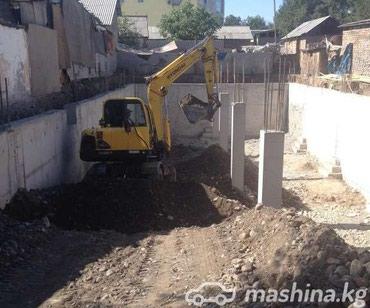 УСЛУГИ в Бишкек