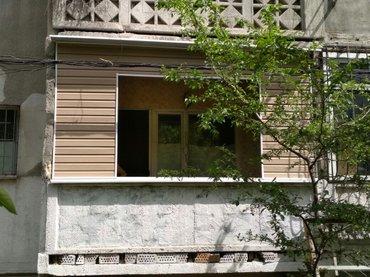Утепления и расширения балконов и в Лебединовка