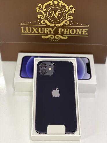 IPhone 12 | 64 GB | Mavi | Yeni | Zəmanət