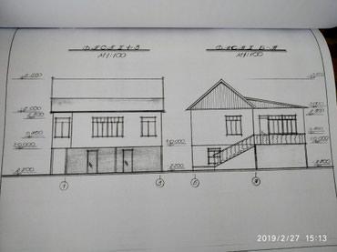Недвижимость - Джалал-Абад: Продается дом!!! Срочно!!! Г. Жалал-абад мкр. Тилек, бывшие да