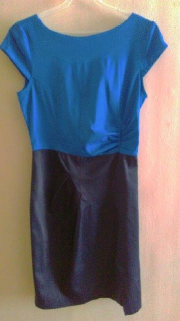 длинные платья из турции в Кыргызстан: Продаю красивейшее платье (произ-во Турция), шикарное качество, размер