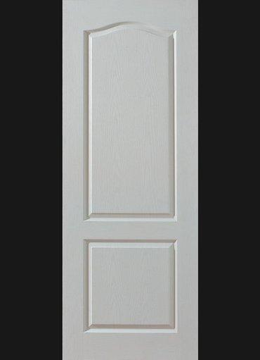 Vrata od medijapana - Belgrade