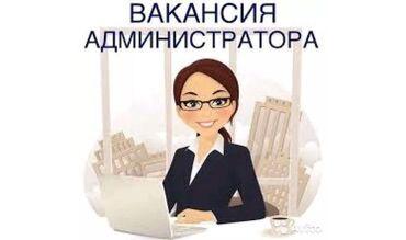 Требуется администратор бишкек - Кыргызстан: Повар Холодный цех. 3-5 лет опыта. Кафе. ТЭЦ