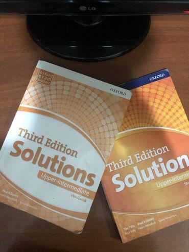 Продаю учебники по английскому solutions в хорошем состоянии