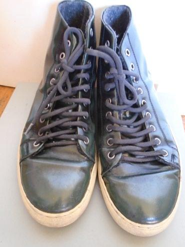 North star Bata shoes, muške duboke patike/cipele, broj 41. Nošene - Belgrade
