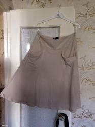 Продаю юбку 500с германия* размер 46. новая. в Лебединовка