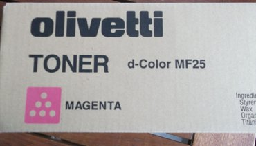 Olivetti 8938-523, toner cartridge magenta, d-color mf25- original σε Paros