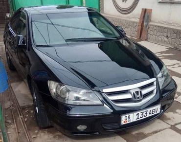 Honda Legend 2007 в Бишкек