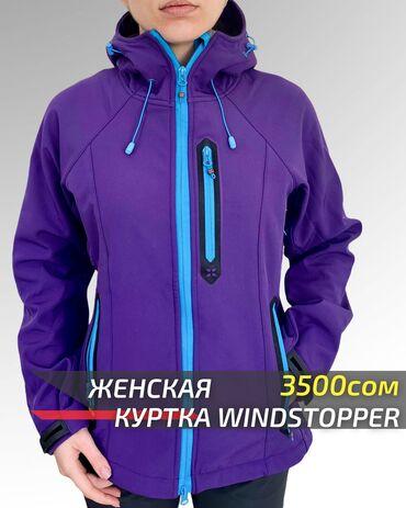 !!!Живые Фото!!! Женская ветрозащитная куртка с легкой защитой от влаг