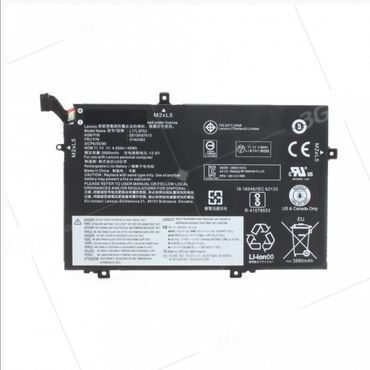 Lenovo vibe x3 - Srbija: Baterija za laptop Lenovo L480