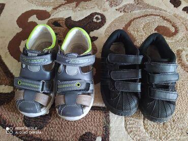 Детская обувь в Кыргызстан: Детская обувь 25-26 размера. Состояние хорошее. Зайдите в мой профиль