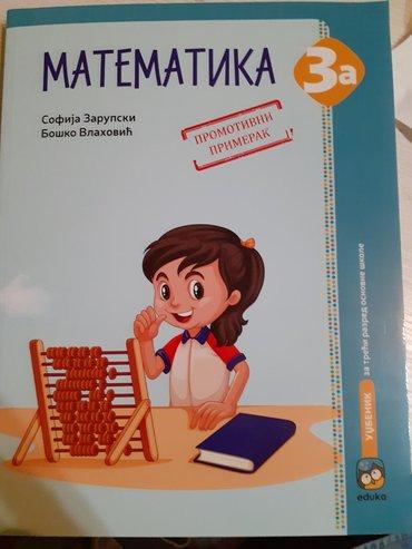 Novo!Matematika 3a i 3b za 3.razred osnovne skole od izdavaca Eduka po