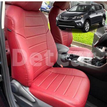 Toyota RAV4 чехлы авточехлы индивидуальные разных цветов и материалов