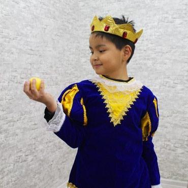 Прокат детских новогодних, карнавальных костюмов. костюм пажа, костюм