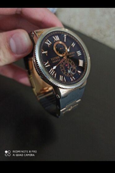 Золотистые Мужские Наручные часы Ulysse Nardin
