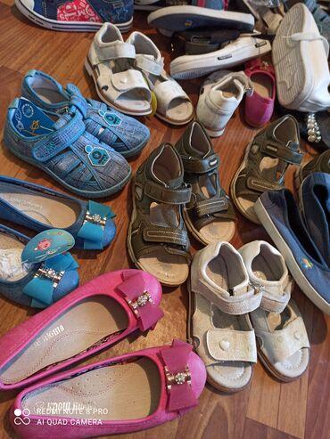 Детская одежда и обувь - Мыкан: Продаются остатки товара очень дёшево