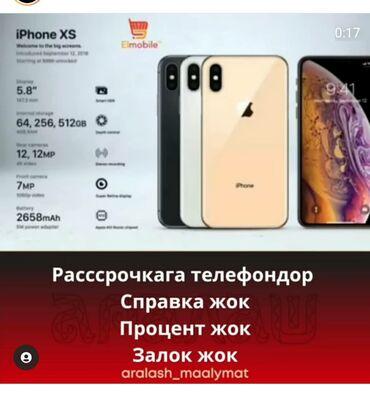 сколько стоит айфон 6 in Кыргызстан | APPLE IPHONE: IPhone Xs | 64 ГБ Новый | Рассрочка
