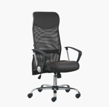 Fotelje | Arandjelovac: Stolica za kancelariju