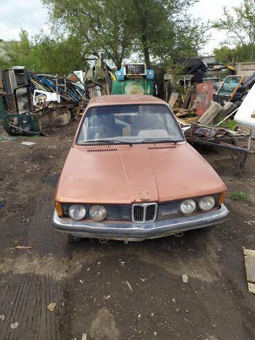 Автомобили в Бишкек: BMW 320 2 л. 1975