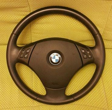 bmw 3 й серии в Кыргызстан: BMW Руль Е90 E92 E93 e89мульти руль с подушкой безопасности (airbag)