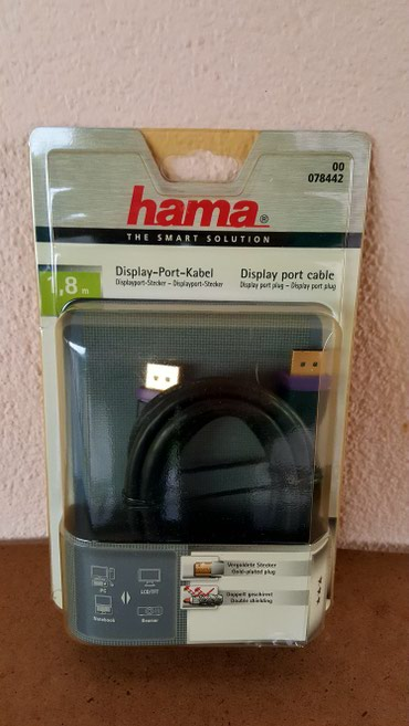 HAMA DisplayPort 1.2 (1.8m) - Belgrade