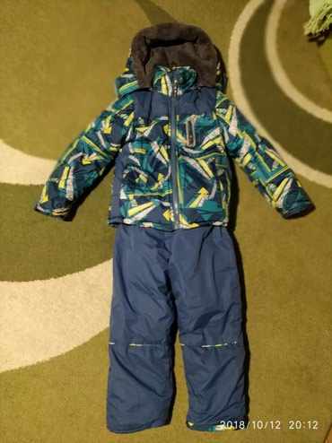 Skafander-10 - Srbija: Nova jakna,unutrasnjost krzno,zimska,pretopla,i skafander,vel 114,u