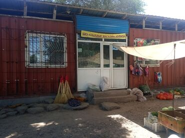 Коммерческая недвижимость в Ак-Джол: Повильон сатам 40тонна ичи жасалган 3холадильниги кондиционер бар
