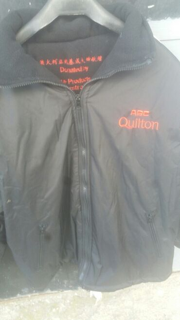 Nove jakne termo nepromocljive 3 komad a ostalo 1500 din