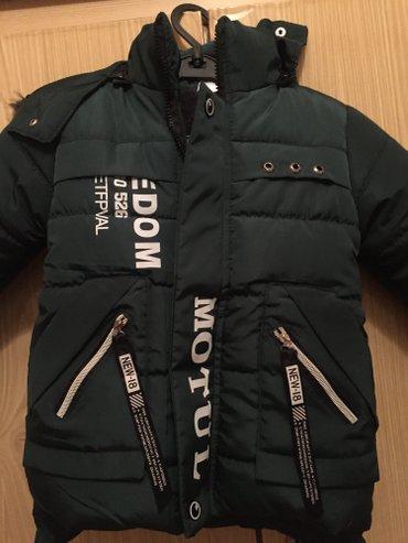 Куртка зимняя новая на мальчика 4-5 лет. Нам размер не подошел в Бишкек
