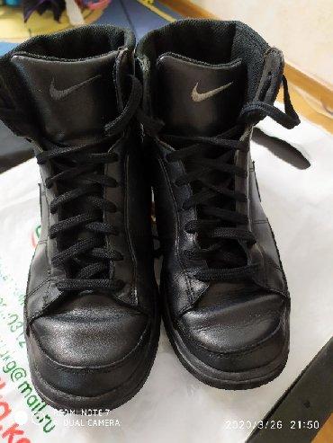фирменная обувь в Кыргызстан: Продаю фирменную модную спортивную обувь, производство Тайланд. Размер