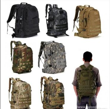Takticki Army Ranac 40lVise boja i dezenaKARAKTERISTIKEIzrađen je od
