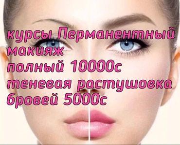 ad-image-51772186